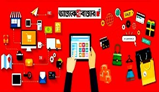 http://www.banglastall.com/e-store-gallery/Ajker-Bazar