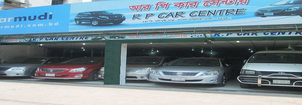 R P Car Centre