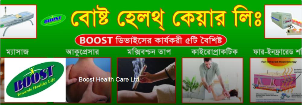 Boost Health Care Ltd.