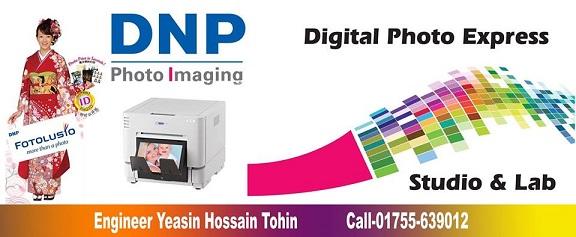 DNP Digital Photo Express