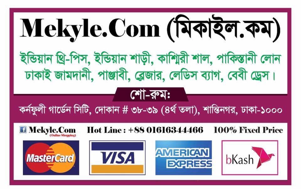 Mekyle.com