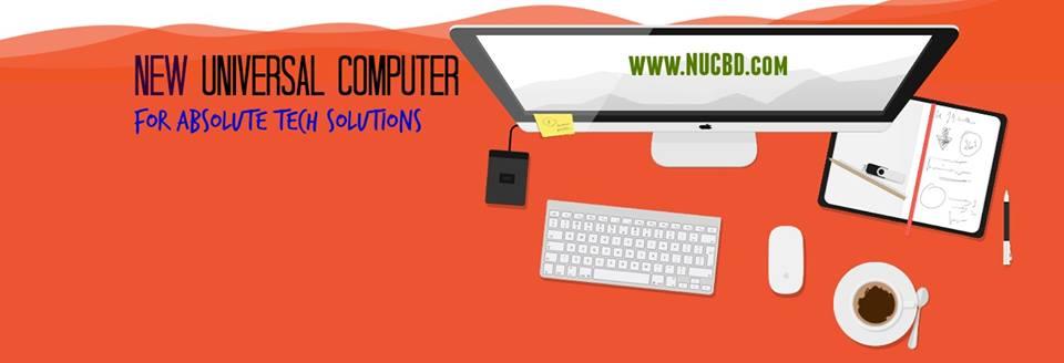 New Universal Computer