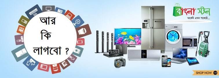 BanglaStall Onlineshop
