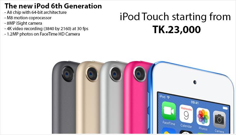 Apple iPhone BD