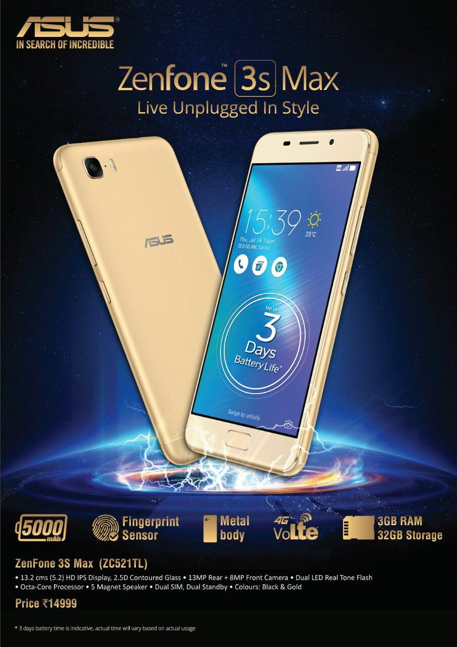 Asus Mobile BD