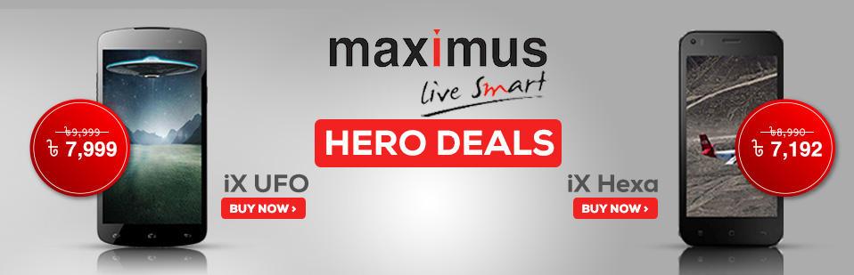 Maximus Mobile BD