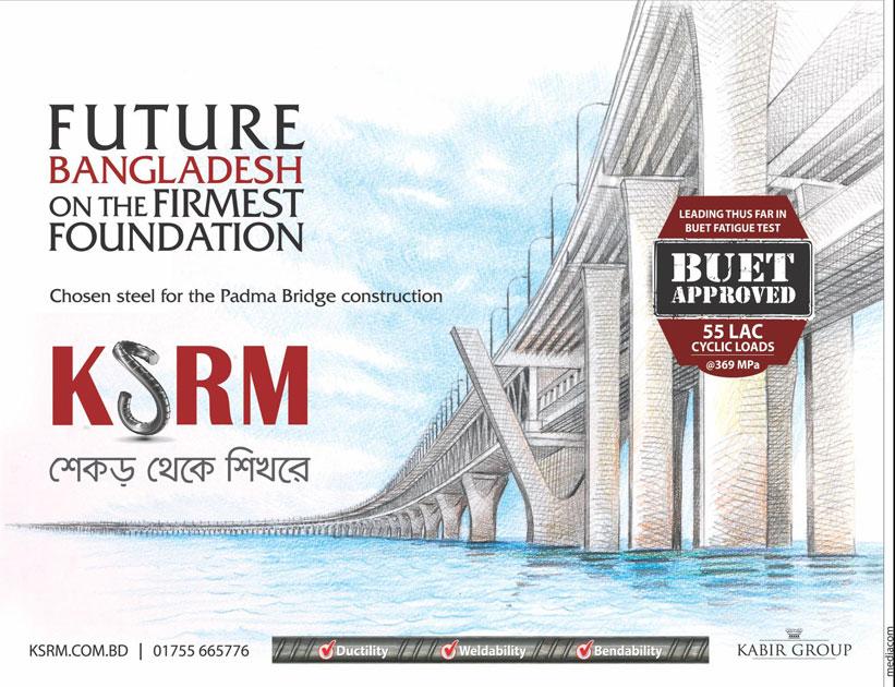 Ksrm Steel Plant Ltd