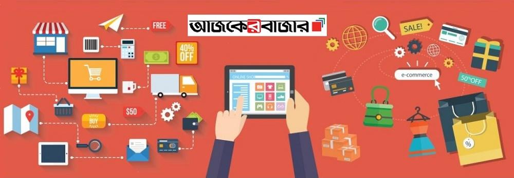 Ajker Bazar