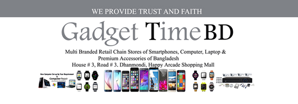 Gadget Time BD