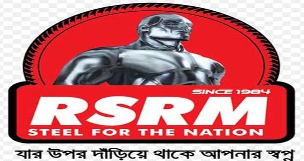 RSRM | Ratanpur Steel Re-Rolling Mills Ltd