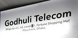 Godhuli Telecom