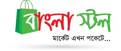 BanglaStall Logo