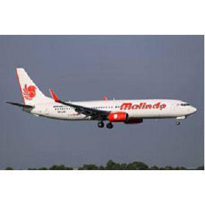 Dhaka to Bali Indonesia Round Trip Airfare by Malindo Air