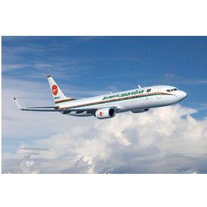 Dhaka Kuala Lumpur Return Ticket Biman Bangladesh Airlines