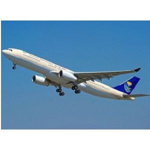 Saudi Arabian Airlines Dhaka to New York Return Ticket