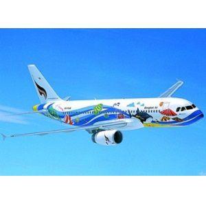 Return Air Ticket to Bangkok from Dhaka Bangkok Airways
