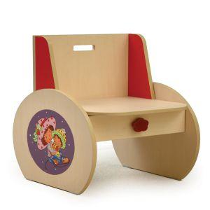 CFRK003LBBD009 OTOBI Baby Chair