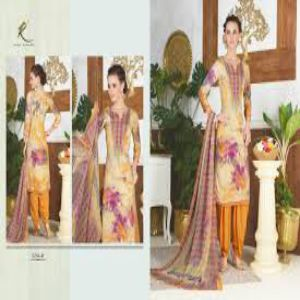 CODE : R5236B | Indian Salwar Kameez