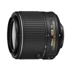 (New) 55 200mm VRII Lens F4 5.6