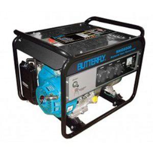 Butterfly Gas Generator BD | 3300 Watt Butterfly Gas Generator