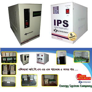 IPS Price BD | 600 VA Ensysco Star IPS