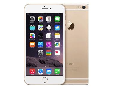 Apple iPhone 6 BD | Apple iPhone 6 Smartphone