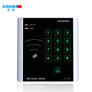 Couns CU K25 RFID Touch Door Access Control System