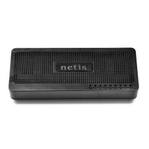 ST3105S 5 Port Fast Ethernet Switch BD Price | Netis Ethernet Switch