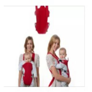 Baby Carrier Price BD | Comfort Baby Carrier