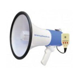 Talk And Siren 50 Watt Professional Megaphone BD | 50 Watt Professional Megaphone