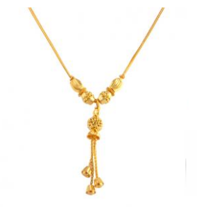 Gold Chain Price BD | Gold Chain
