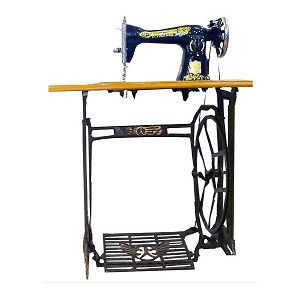 Butterfly Sewing Machine BD | Butterfly Sewing Machine