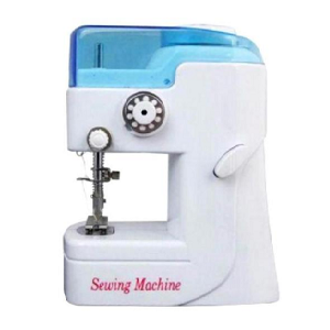 Sewing Machine Price BD | Beauty Bazar Sewing Machines