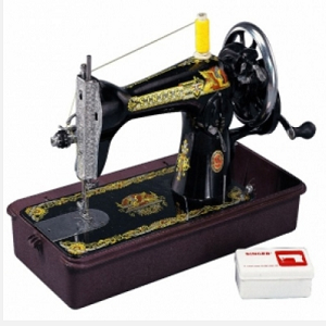 Singer Hand Sewing Machine BD | Singer Hand Sewing Machine