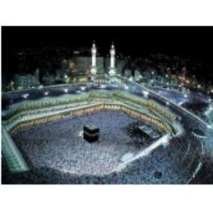 Umrah Package Price BD | Umrah Package