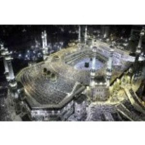Hajj Package Price BD 2017 | Hajj Package