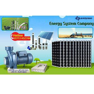 500 watt Solar Water Pump