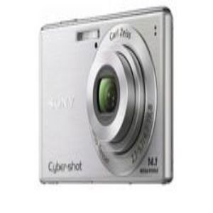 Sony DSC W530 Camera Price BD | Sony DSC W530 Camera