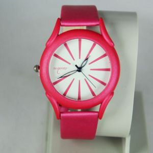 Esidon Women Watch Price BD | Esidon Women Watch