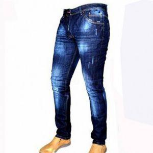 Jeans Pant Price BD | BP 204 Jeans Pant
