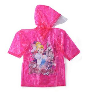 Baby Raincoat Price BD | Baby Raincoat