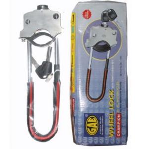 Wheel Lock Price BD | Wheel Lock