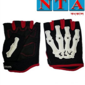 Konkal Half Finger Gloves Price BD | Konkal Half Finger Gloves