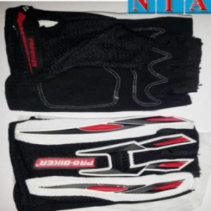 Pro Biker Half Finger Gloves Price BD | Pro Biker Half Finger Gloves