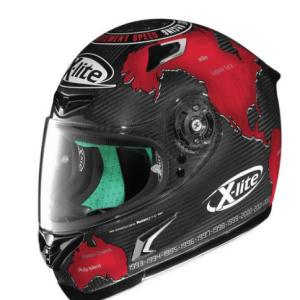 Ultra Carbon Helmet Price BD | Ultra Carbon Helmet