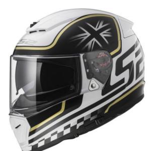 LS2 Breaker Classic Helmet Price BD | LS2 Breaker Classic Helmet