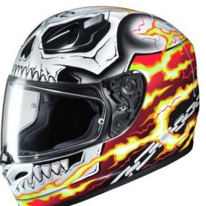Motorcycle Ghos Helmet Price BD | Ghos Helmet