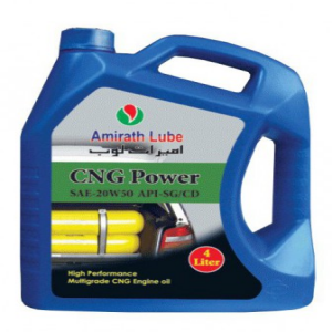 Amirath Lube CNG Oil Price BD | Amirath Lube CNG Oil