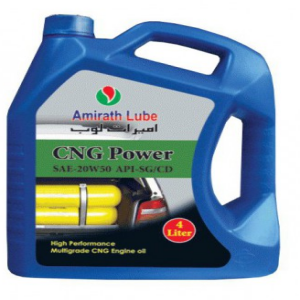 Amirath Lube CNG Power Oil Price BD | Amirath Lube CNG Power Oil
