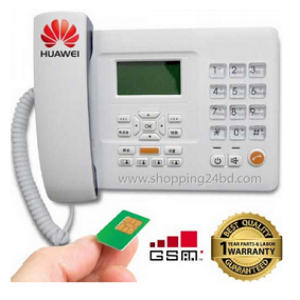 Sim Supported Landline Phone Price BD | Landline Phone